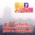 SEYDEL at the 7th Asia Pacific Harmonica Festival